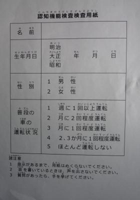 P1010243_006.JPG